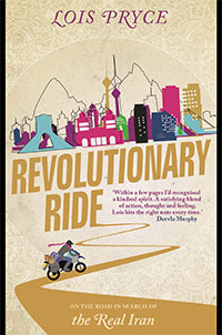 RevolutionaryRide BookCover